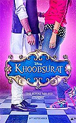 Khoobsurat (Hindi) (U/A) - Dhanbad