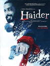Haider (Hindi) (U/A) - Dehradun