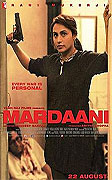 Mardaani (Hindi) (A)