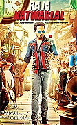 Raja Natwarlal (Hindi) (U/A)