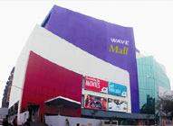 Wave Cinemas - Image - Small