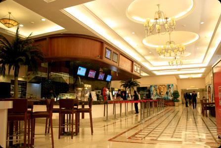 DT Star Cinemas,Delhi - Image - Large