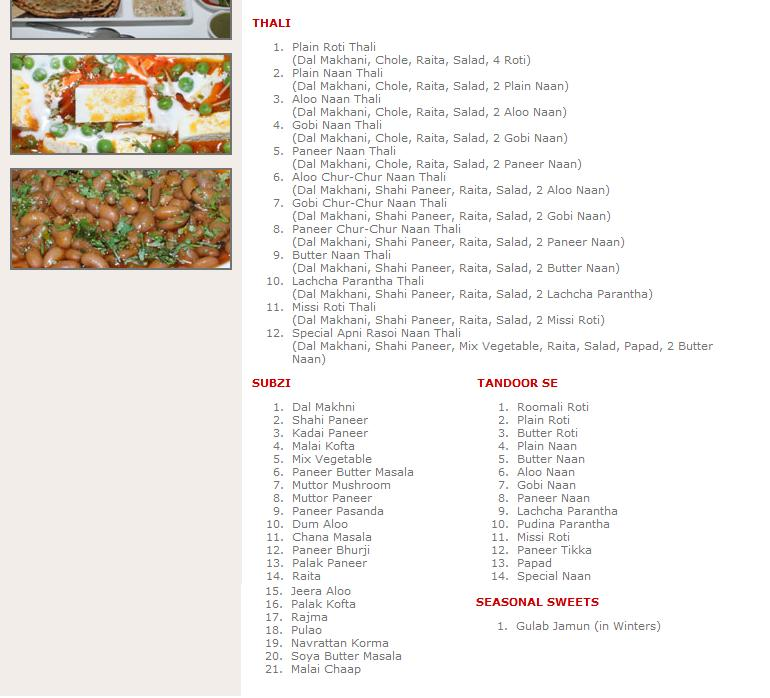 View Apni Rasoi Menu