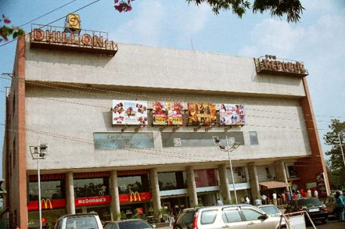 Fun Republic Mall - Chandigarh