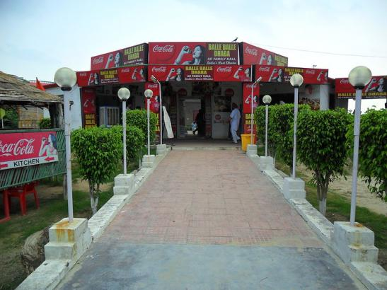BALLE BALLE DHABA AND MOTEL - Amritsar