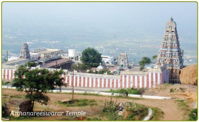 Arulmigu Arthanareeswarar Hill Temple-Place of Worship | Temples - Tiruchengode