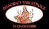 Chandigarh Taxi Services - Chandigarh