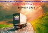 Right Determination Of Packers And Movers In Bangalore @ Packers-Movers-Bangalore.In - Delhi