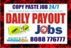 Tips to Make  Daily 8088776777 Rs. 200/- to 400/-  From Home | Daily payout  - Delhi